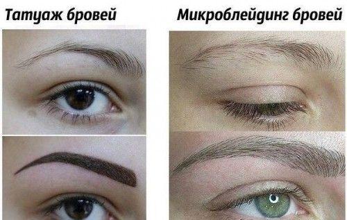 Микроблейдинг или перманентный макияж что выбрать